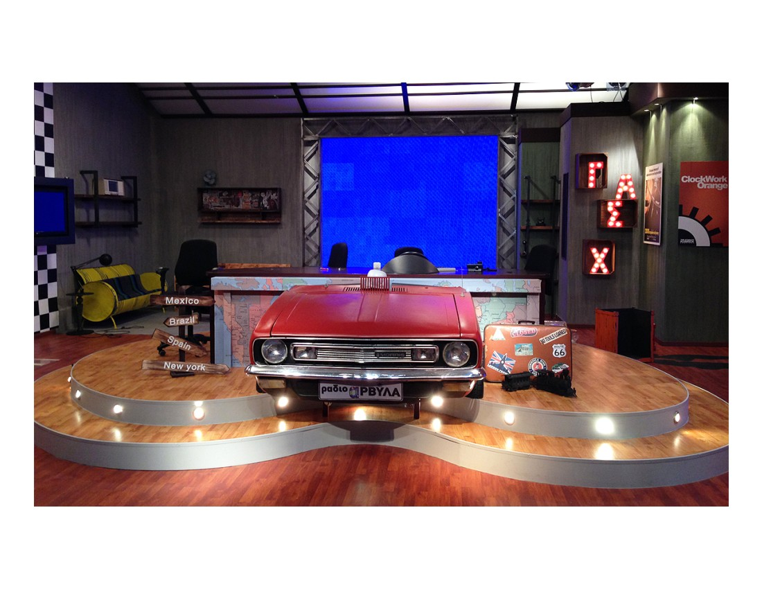 Radio Arvyla Interior Graphics 1