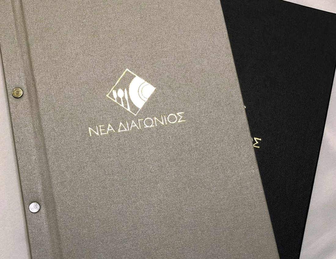 Nea Diagonios Catalogue 2