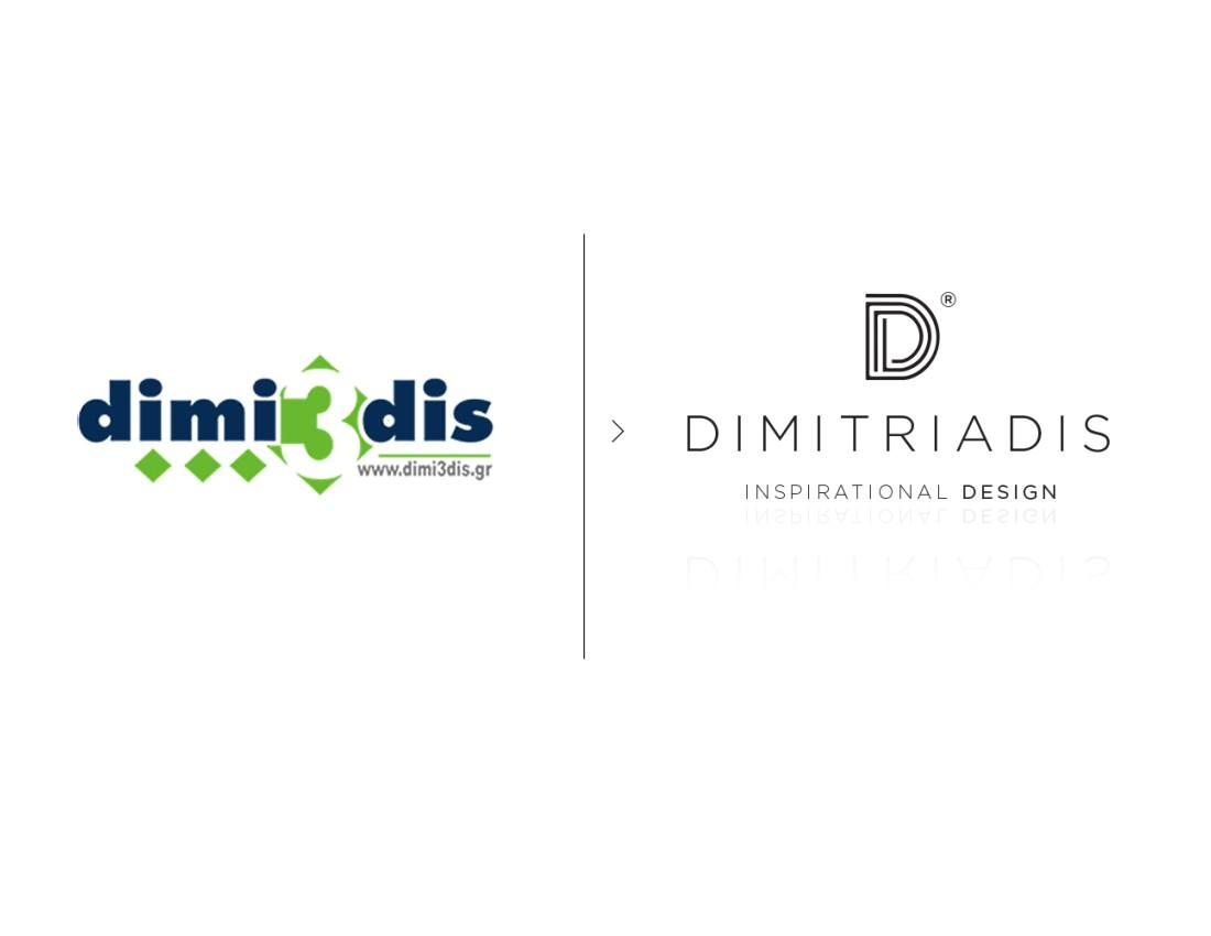 Dimitriadis Logo 2