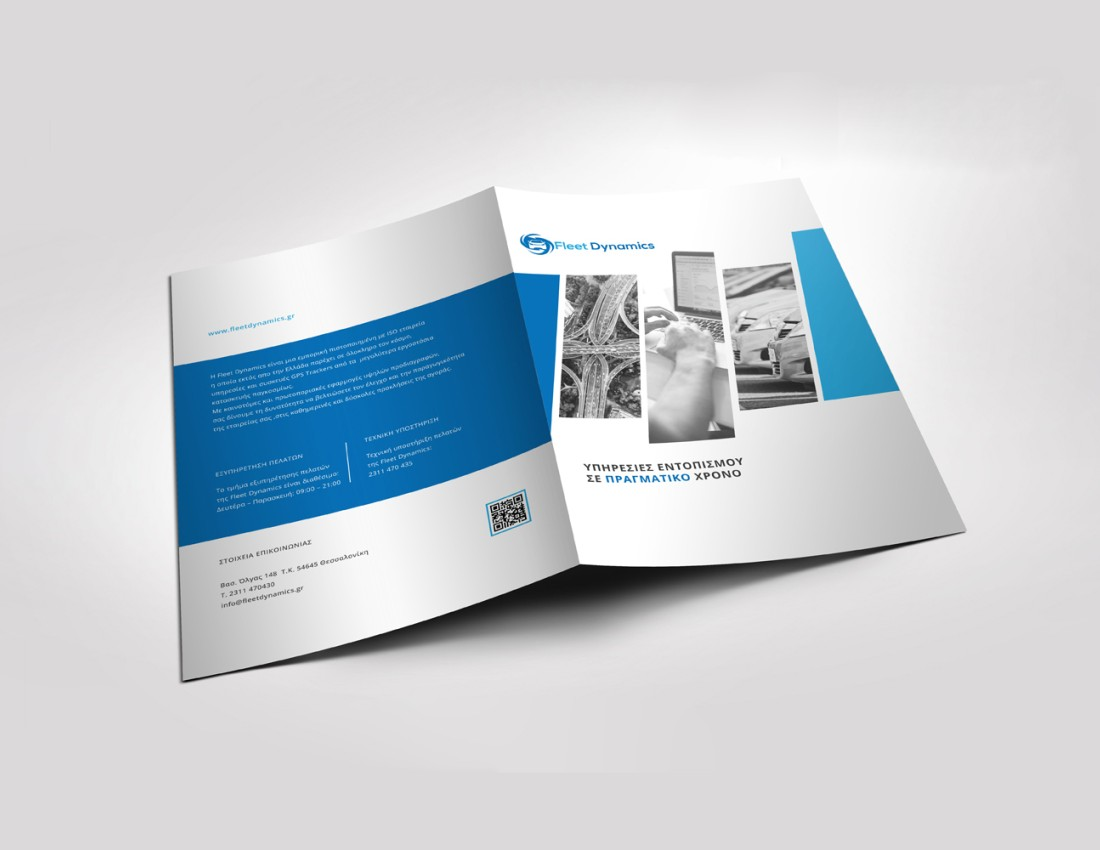 FleetDynamics Brochure 1