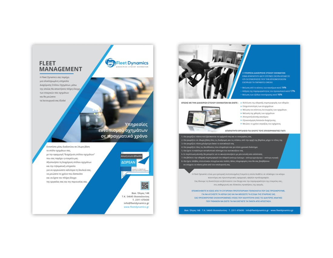 FleetDynamics Brochure 2