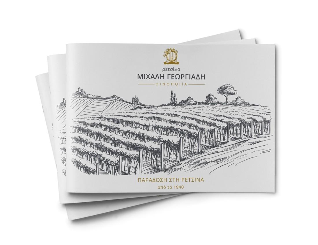 Georgiadis Catalogue