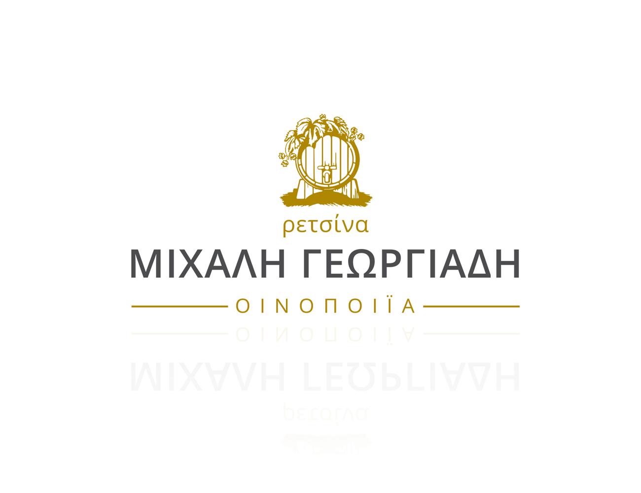 Georgiadis Retsina