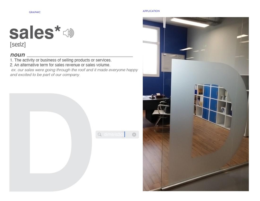 3ds Company Interior Graphics 1