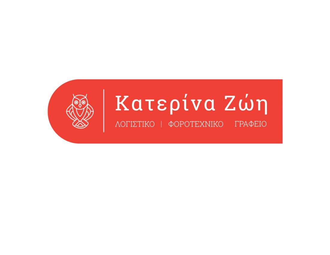 Katerina Zoi Corporate Identity 2