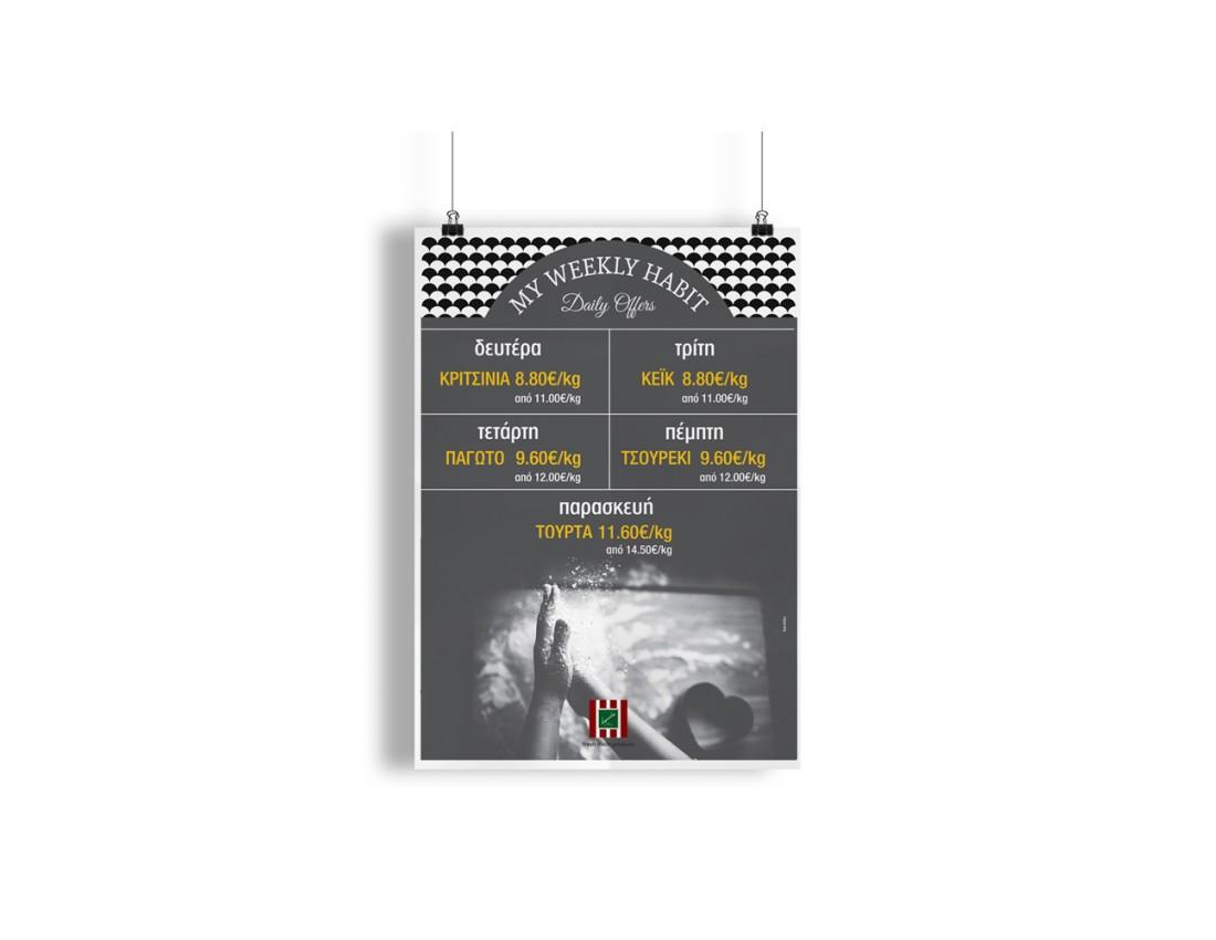 Kyriakidis Poster