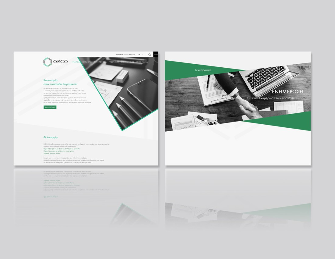 Orco Web Design