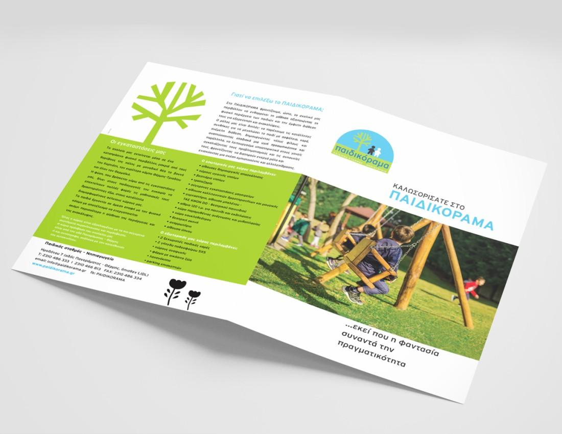 Paidikorama Brochure