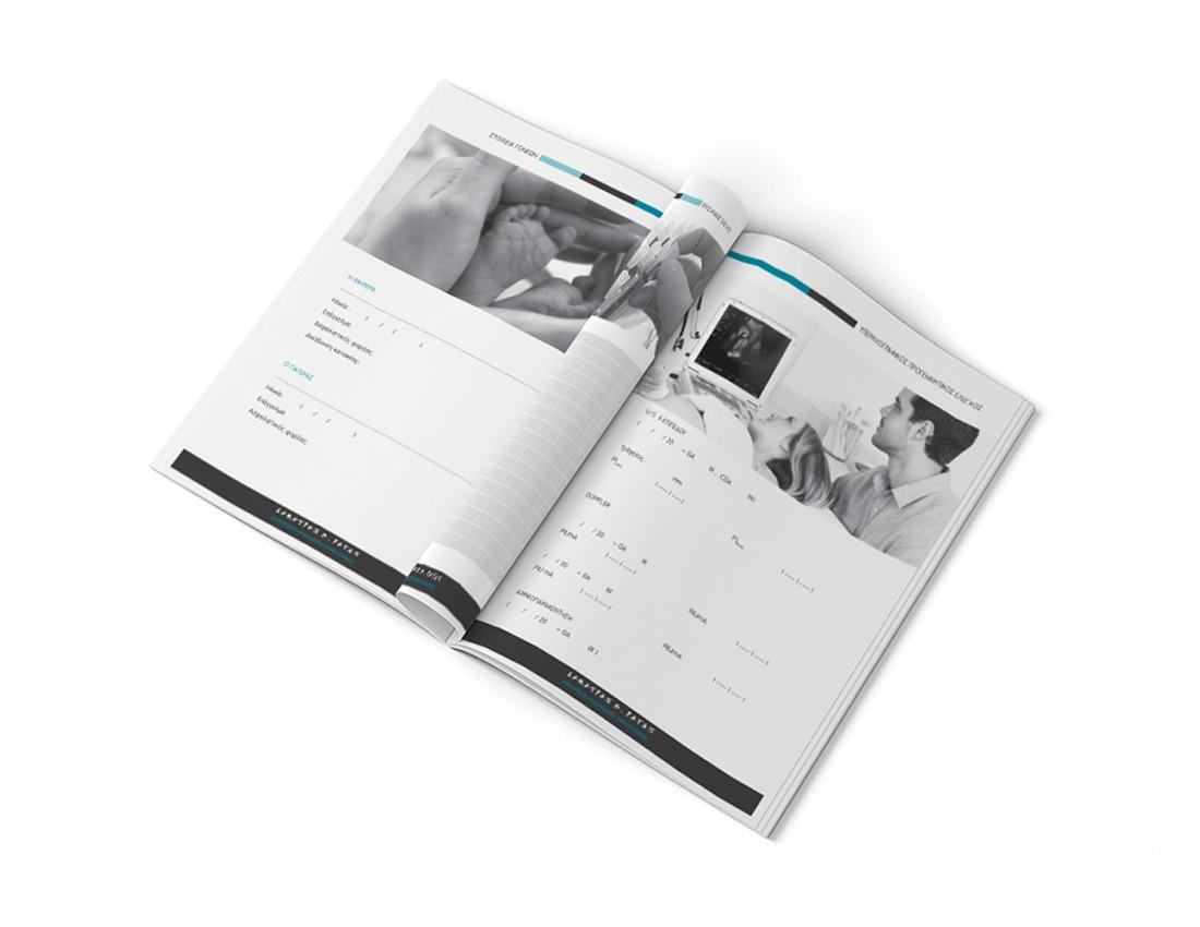 Rigas Dimitris Brochure 2