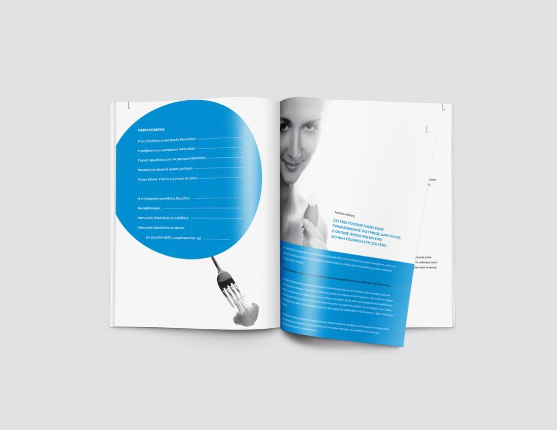 Sikas Nikolaos Brochure 1