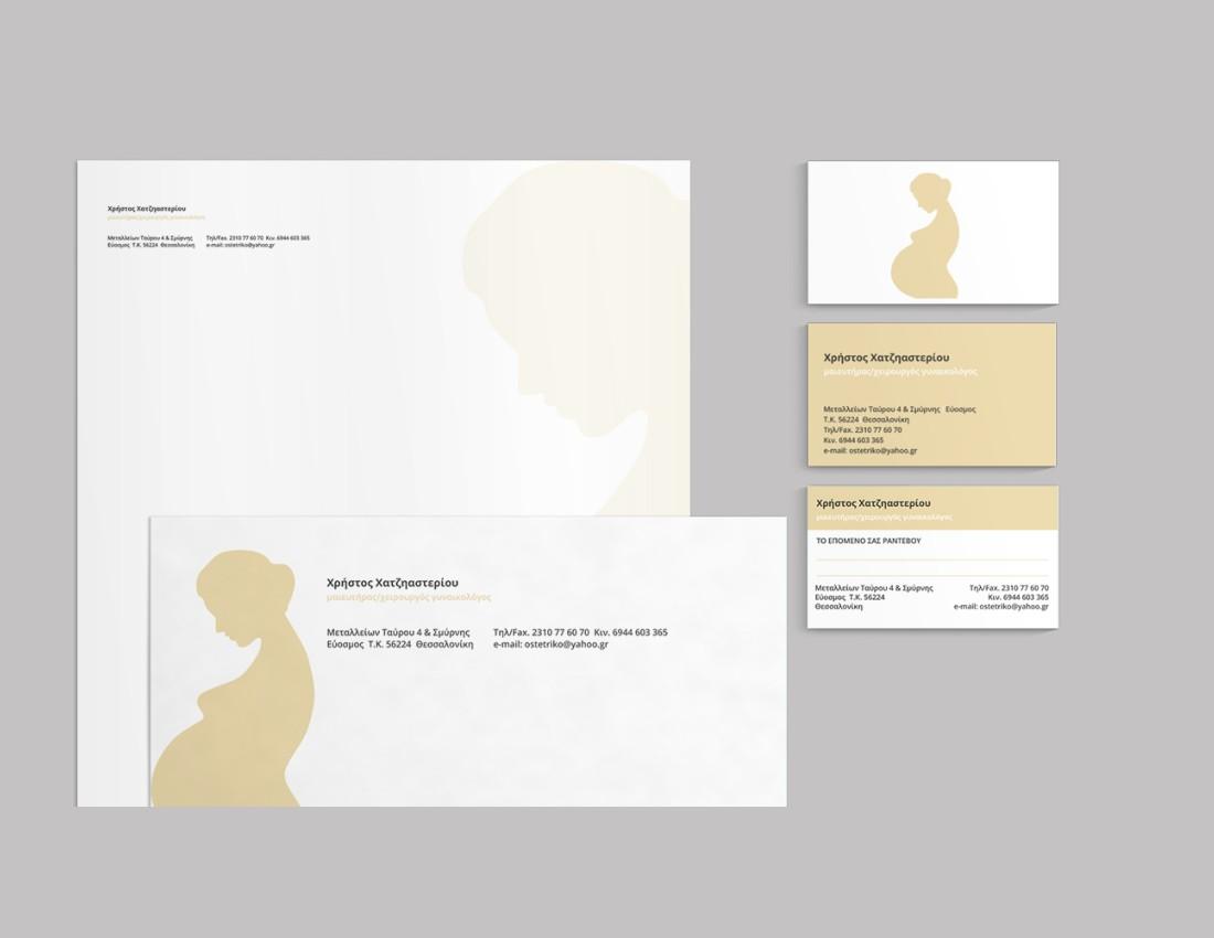 Xatziasteriou Christos Corporate Identity