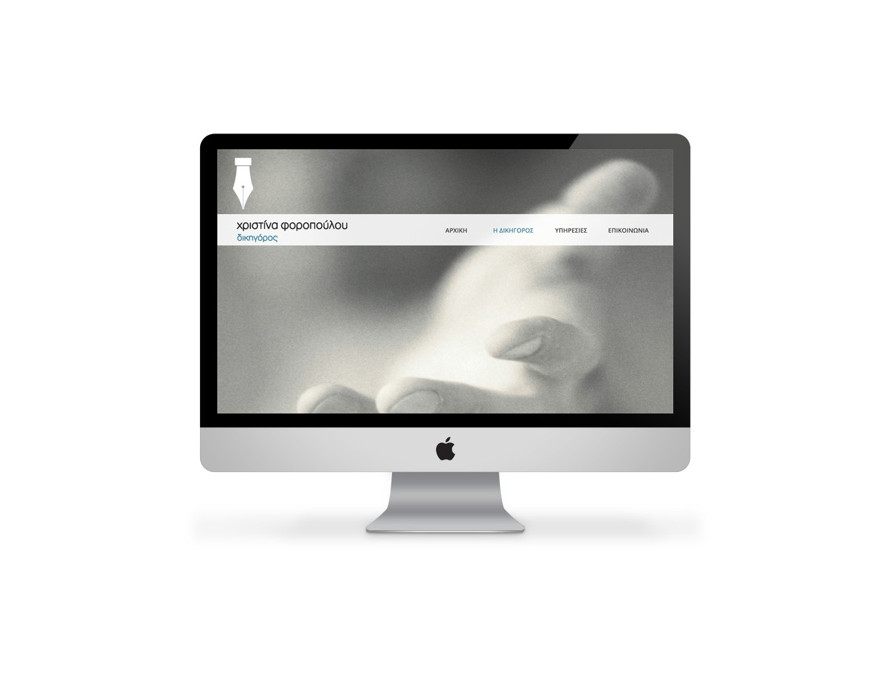 foropoulouwebdesign1