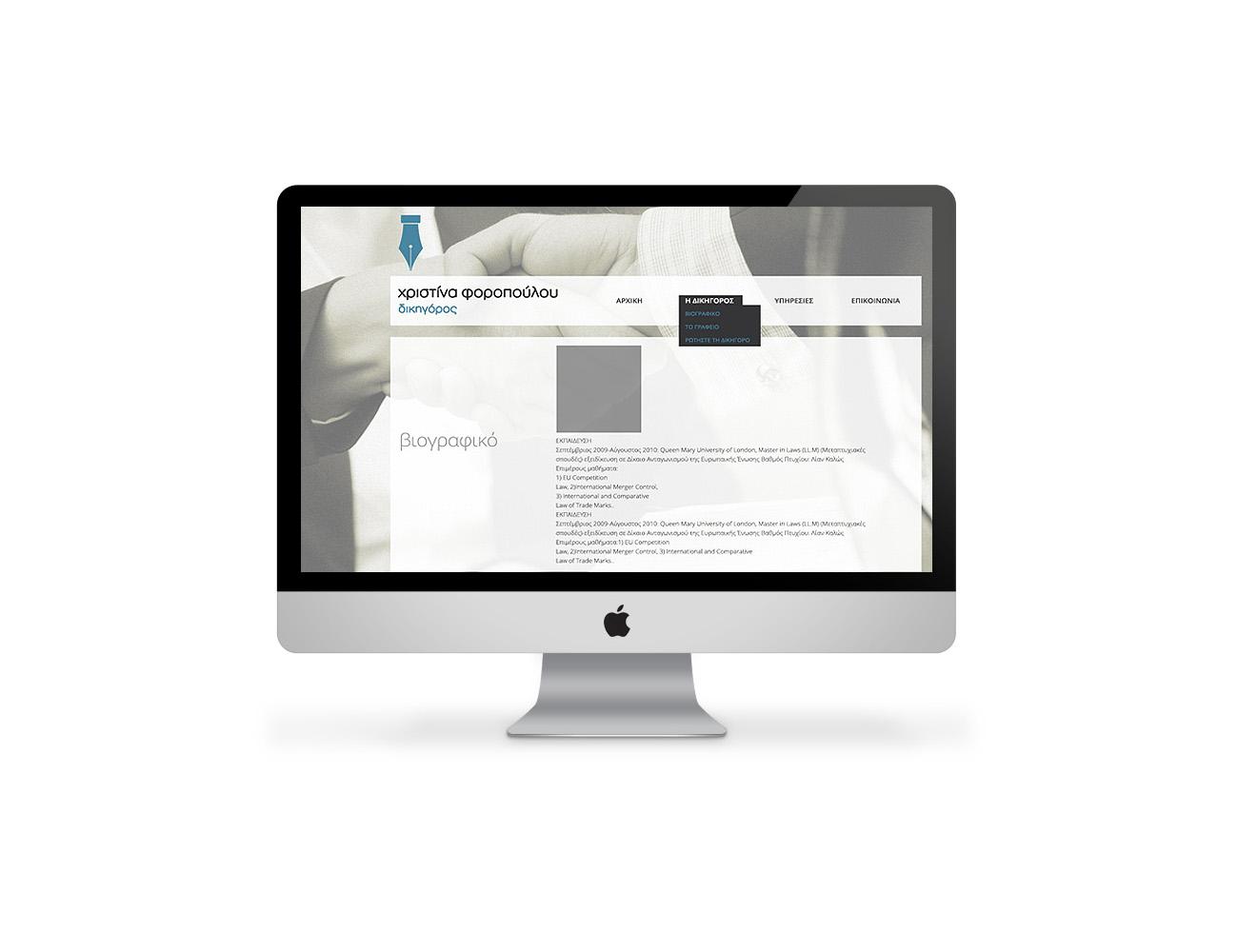 foropoulouwebdesign2