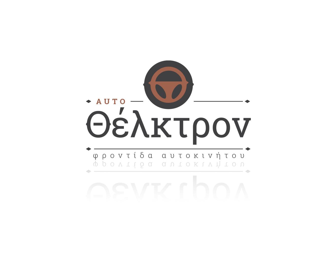 logodesign16