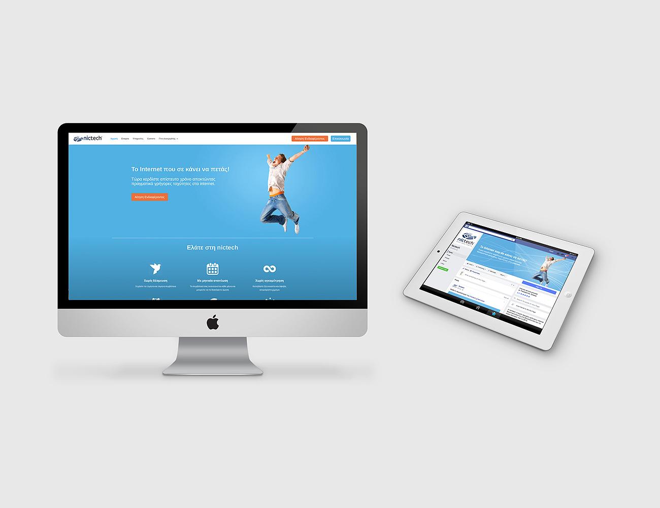 nictechwebdesign