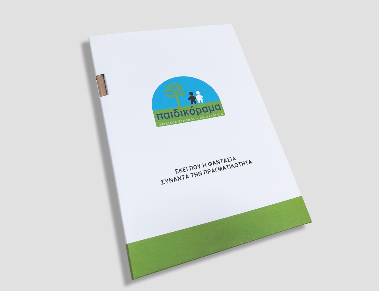 paidikoramabookdesign1