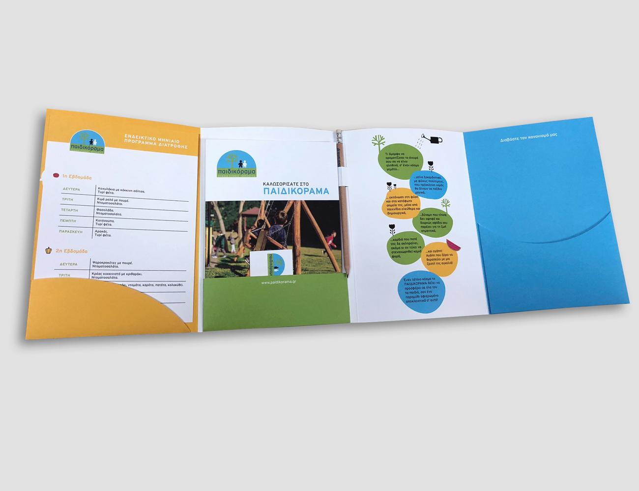 paidikoramabookdesign3