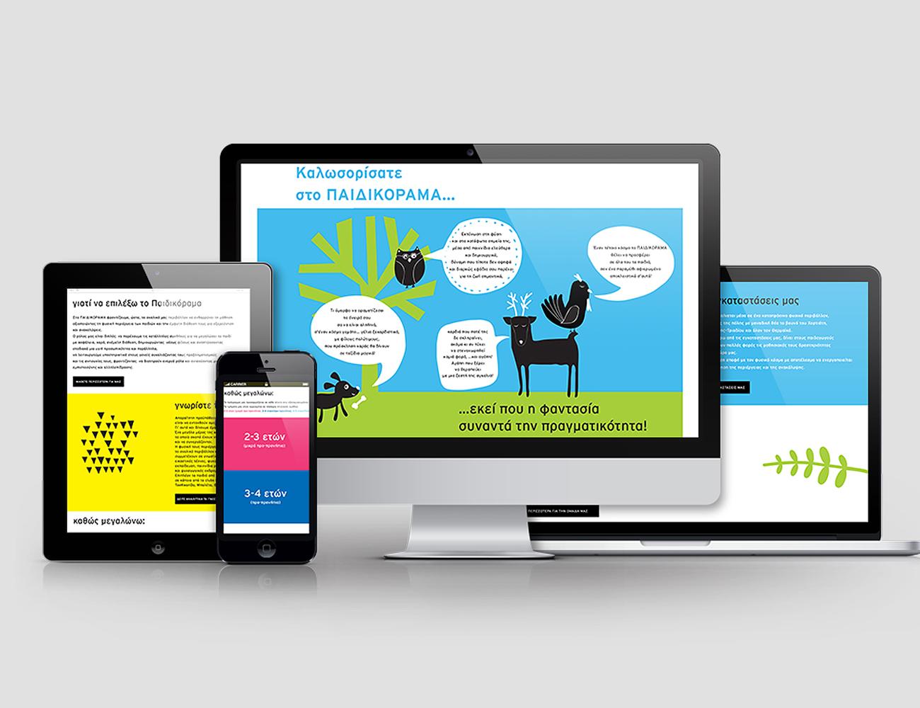 paidikoramawebsitedesign